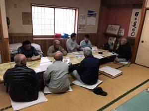 三股町淡水漁業協同組合理事会