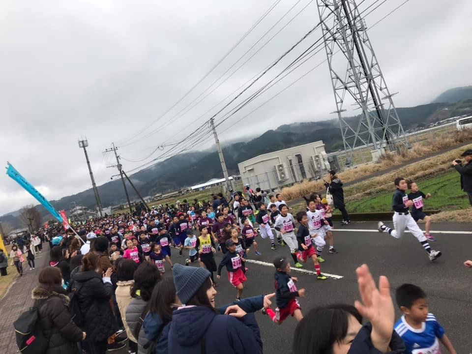 みまたん霧島パノラママラソン大会
