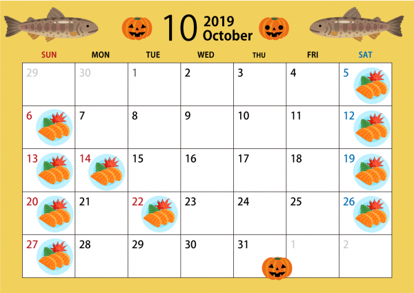 秋のヤマメ祭り開催日カレンダー
