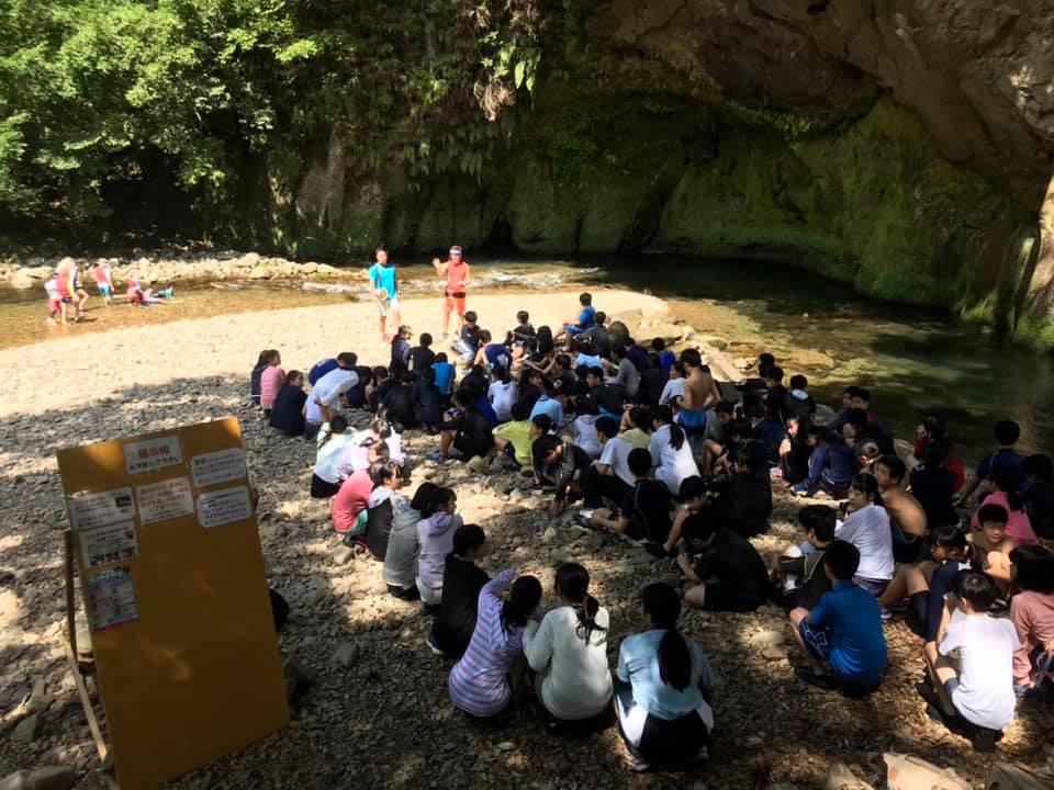中学生の野外授業